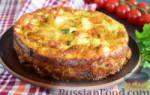 Рыбный пирог с черемшой — рыбные рецепты