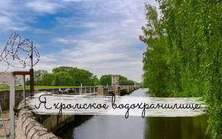 Яхромское водохранилище — место для рыбака