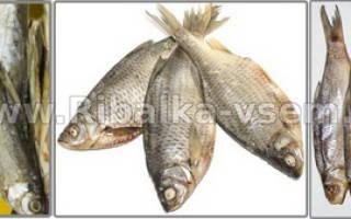 Вяленый пескарь — рыбные рецепты