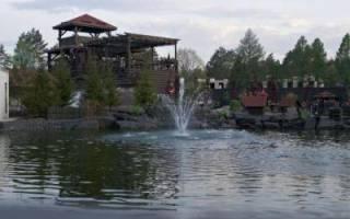 Парк-отель «Партизан» — платные водоемы