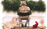 Рыболовный клуб «Высоково»