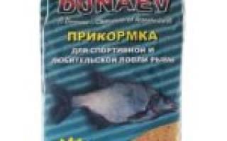 Прикормки Дунаев: разновидности, описание, цены