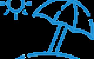 Новоивановский карпятник — платные водоемы