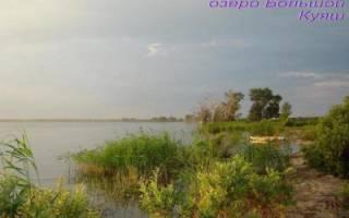 Куяш озеро — место для рыбака