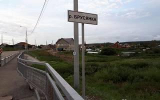 Брусянка — место для рыбака