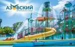 Бирюзовое озеро (Республика Крым) — место для рыбака